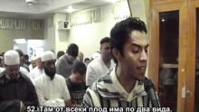 55.СУРА ВСЕМИЛОСТИВИЯ(АР-РАХМАН) Теравих