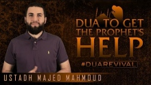 Dua To Get The Prophet's Help ᴴᴰ ┇ #DuaRevival ┇ by Ustadh Majed Mahmoud ┇ TDR Production ┇