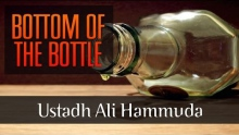Bottom Of The Bottle ᴴᴰ ┇ Must Watch ┇ by Ustadh Ali Hammuda ┇ TDR Production ┇