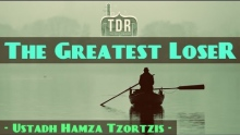 The Greatest Loser ᴴᴰ ┇ Must Watch ┇ by Brother Hamza Tzortzis ┇ The Daily Reminder ┇