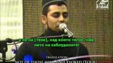 Невероятният  глас на Qari Ziyaad Patel