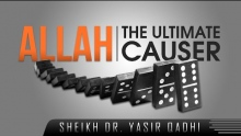 Allah - The Ultimate Causer ᴴᴰ ┇ #ShirkUndercover ┇ by Sheikh Dr. Yasir Qadhi ┇ TDR Production ┇
