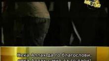 """""""Байрам"""" Празник"""