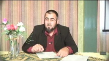 Здравето и свободното време 2 част - Али Юсуф
