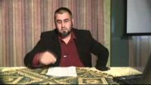 Жената в Ислям - Али Юсуф-част 3
