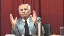 Образът на мюсюлманската младеж - д-р Исмаил Джамбазов