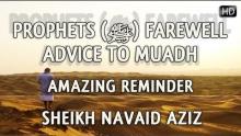 Prophets (ﷺ) Farewell Advice To Muadh  ᴴᴰ ┇ Amazing Reminder ┇ by Sheikh Navaid Aziz ┇ TDR ┇
