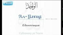 Али Ходжа - Искреността