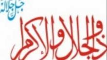 Живота на Худ (а.с),Салих (а.с) ,Ибрахим (а.с) Шуайб (а.с),