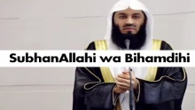 Easy Dhikr for Extensive Reward - Mufti Menk
