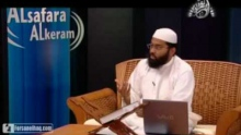 6 - Learn Tajweed with Yasir Qadhi - The Noble Emissaries (As-Safara Al-Keram)