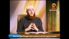 The First Bid'ah In Islam