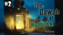 #2┇Dawah of Noah (AS) | Sh Shady Alsuleiman