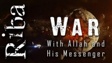 Riba is War with Allah and His Messenger (SAW) Eye Opener