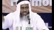 Status of Sunnah in Islam - Salem Al-Amry