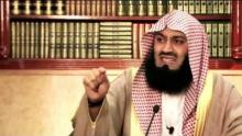 Be Aware of Bidah | Powerful Message | Mufti Menk