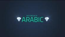 The Honour of Arabic | Quran Gems