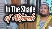 In The Shade of Akhirah -  Yahya Ibrahim