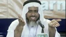 Effects of Sin - Sh. Salem al-Amry