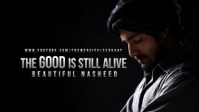 The Good Is Still Alive