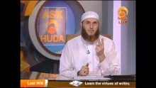 Praying Behind a Fast Imam by Dr Muhammad Salah