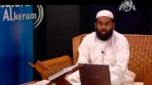 1 - Learn Tajweed with Yasir Qadhi - Introduction - The Noble Emissaries (As-Safara Al-Keram)