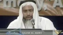 O' Ummah of the Qur'an by Salem Al-Amry