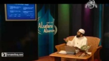 19 - Learn Tajweed with Yasir Qadhi - The Noble Emissaries (As-Safara Al-Keram)