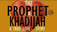 A True Love Story - The Prophet & Khadijah ᴴᴰ ┇Shaykh Amer Jamil