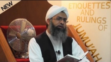 Just Jummah- Rulings and Etiquettes By Sheikh Mumtaz ul Haq