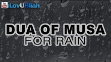 Dua of Musa For Rain ᴴᴰ | Story Of Repentance