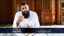 The Believer who recites the Qur'an - Hadith #08 by Alomgir Ali