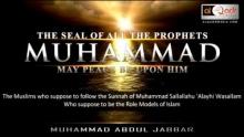 2 - The Seal Of All The Prophets Muhammad (pbuh) - Muhammad Abdul Jabbar | Powerful Speech | HD