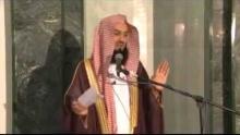 Mufti Menk - Day 20 (Life of Muhammad PBUH) - Ramadan 2012
