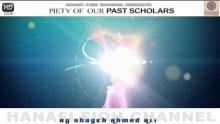 Piety of our past scholars- Sheikh Ahmed Ali