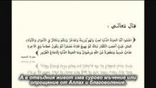 За какво ще съжаляват обитателите на Дженнета в Съдния ден ! vqra iman