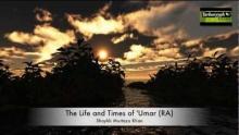 The Life & Times of 'Umar (RA) | Shaykh Murtaza Khan | Masjid Tarbeeyyah