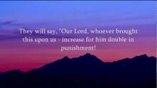 Surah Sad | v49-64 | Muhammad al Luhaidan | محمد اللحيدان