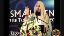 Mufti Menk - Pride: Disease of the Heart (Part 1/3)
