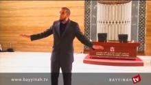 *FULL* Nouman Ali Khan ~ Responsibility ~ New New Lecture!!