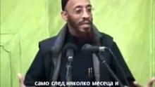 "Х'алид Ясин - ""Странниците"" - Khalid Yasin ""The Strangers"""