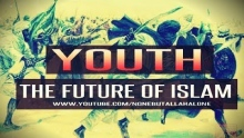 YOUTH ᴴᴰ - The Future Of Islam - Powerful Reminder