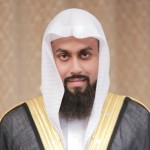 Sheikh Muiz Bukhary