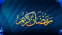 Иляхи - Единствен е Аллах