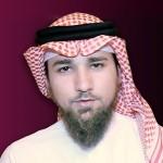 Ustadh Rayan Arab