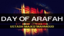 A Day Every Muslim Should Know About ┇The Day Of Arafa ᴴᴰ