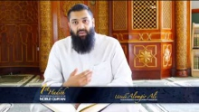 40 Hadith on the Qur'an -  Hadith #1 by Alomgir Ali