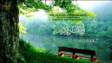 My collection of Nasheed 33 vqra iman
