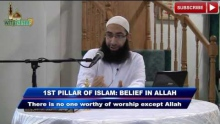 Belief in Allah: There is no one worthy of worship except Allah (by 877-Why-Islam)