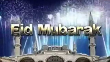 Eid Adha Mubarak 2014
